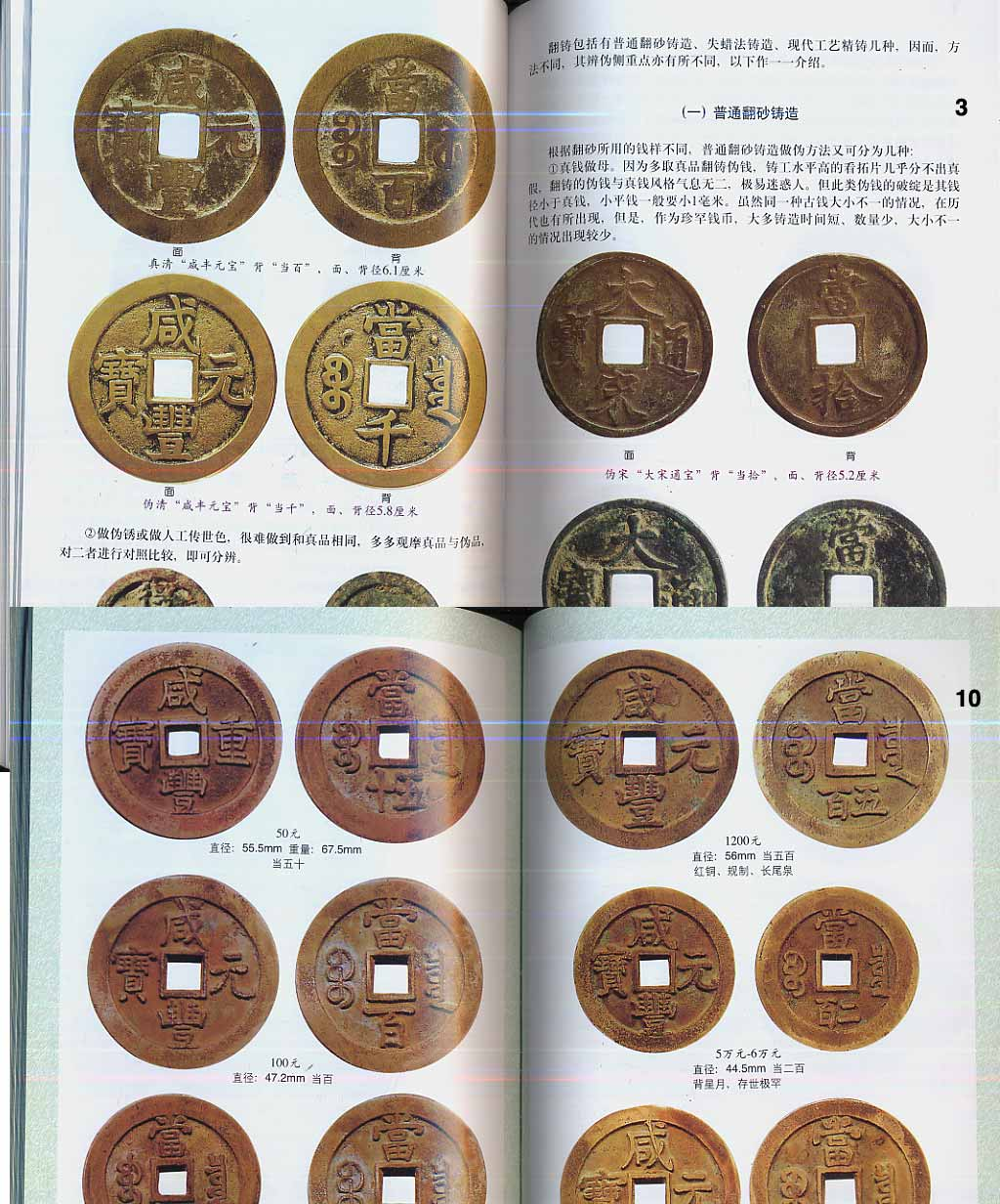 Worksheet Coin Identifier Discoverymuseumwv Worksheets