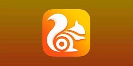meilleurs navigateurs web uc browser