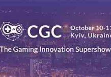 CGC Kyiv 2019