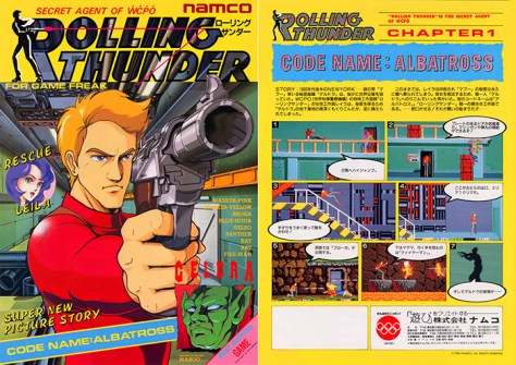 ROLLING-THUNDER-Jap-LD