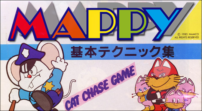 REPARATION PCB MAPPY