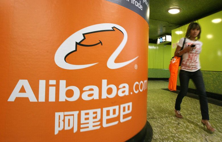Alibaba Trusting Blockchain Technology - When Will All Do?
