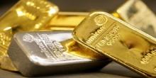 Χρυσός και Αργυρος