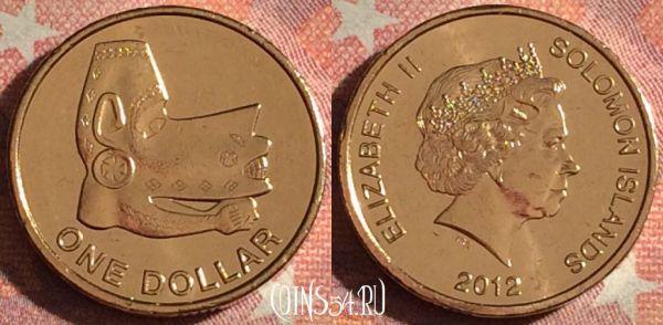 Монета Соломоновы Острова 1 доллар 2012 года, KM# 238 ...