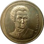 2000 Greece 20 Drachma coin