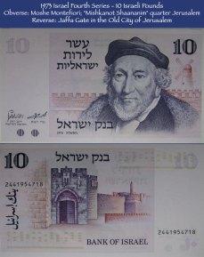 1973 Israel 4th Series Banknote — 10 NIS featuring portrait of Moshe Montifiori