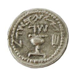 half shekel