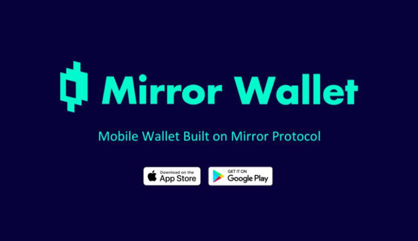 Mirror Protocol - Mirror Wallet