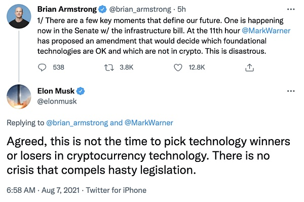 Musk: This is not the time to choose technical winners or losers in cryptocurrency technology, and we should not rush into legislation