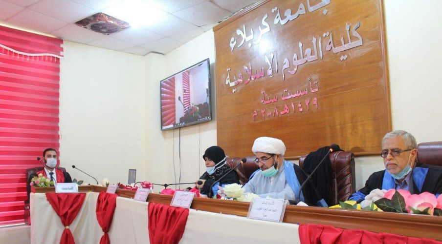 Faculty-of-Islamic-Sciences-Discussing-in-an-M.A.-Thesis-of-Dogmatism-Structures-and-their-Impact-on-the-Interpretation-of-the-Quranic-Text