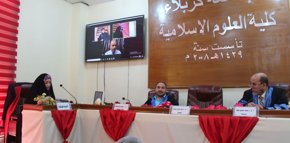 A-Discussion-of-M.A.-Thesis-University-of-Karbala-Islamic-Sciences-Faculty-Using-Application-Zoom