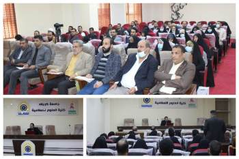 The College of Islamic Sciences organizes a course for the verification of manuscripts