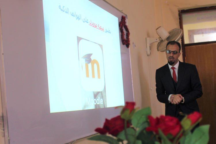 اقامة ورشة عمل حول برنامج مودل (moodle) لطلبة كلية العلوم الاسلامية 1