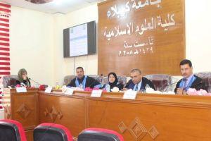 مناقشة رسالة ماجستير في قسم اللغة العربية حول التعريف والتنكير في نهج البلاغة