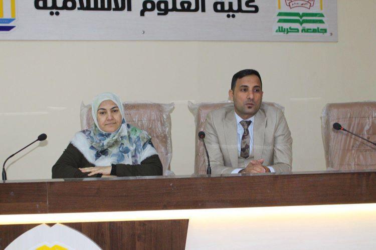الدكتورة-بشرى-حنون-تقدم-محاضرة-عن-الزندقة-اشكالية-المصطلح-والمفهوم-5