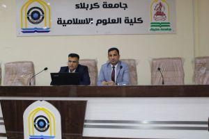 قسم اللغة العربية  يناقش الخطاب المتداخل في خطب الزهراء عليها السلام