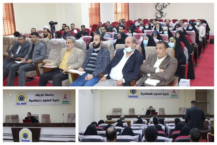 كلية العلوم الاسلامية تنظم دورة لتحقيق المخطوطات