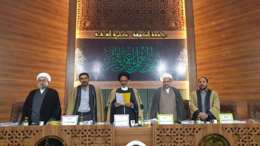 مشاركة عميد كلية العلوم الاسلامية في مناقشة أطروحة دكتوراه بجامعة الكوفة
