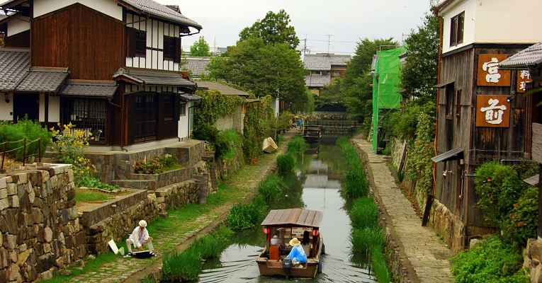 Omihachiman Japão
