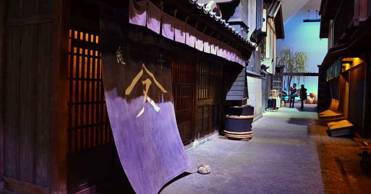 Museu Fukugawa Edo