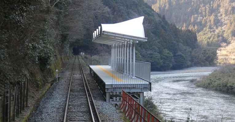 Estação Seiryu Miharashi