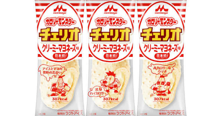Morinaga - sorvete de maionese