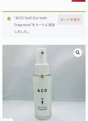 オンラインショップで便利に美容室専売品を買う方法