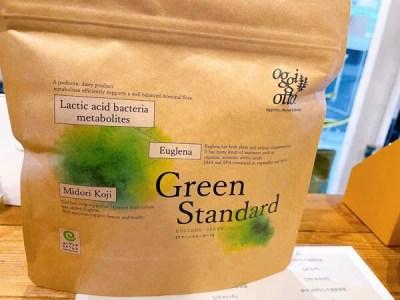 置き換えダイエットにもオススメのユーグレナ配合のオッジィオットのグリーンスタンダード