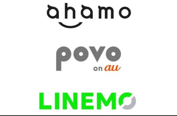 ahamo、povo、LINEMOの3社を全契約してわかった「注意点」と「特徴」がわかりやすかった
