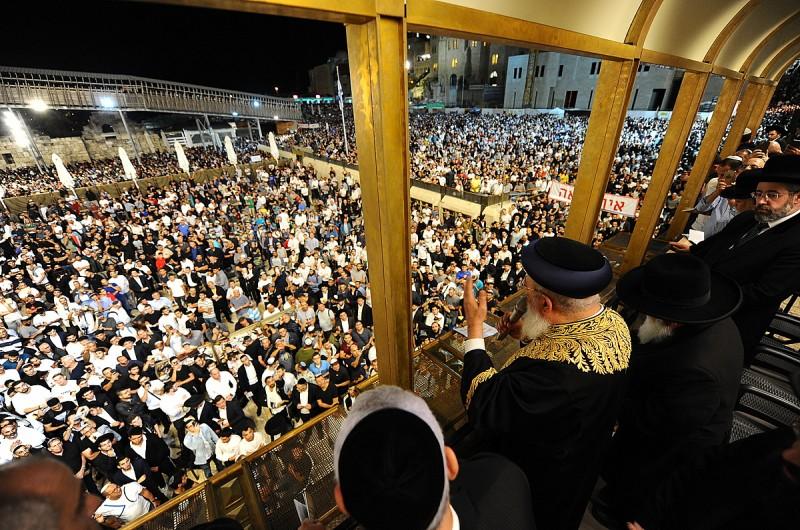 לקראת ראש השנה: רבבות גדשו את הכותל בעצרת סליחות