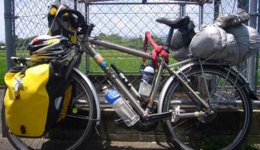 世界自転車旅行記1こぎ目「世界一周してくるよ!」