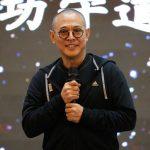 Jet Li luce irreconocible a raíz de su problema de tiroides