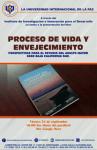 UNIPAZpresenta el libro Proceso de vida y envejecimiento