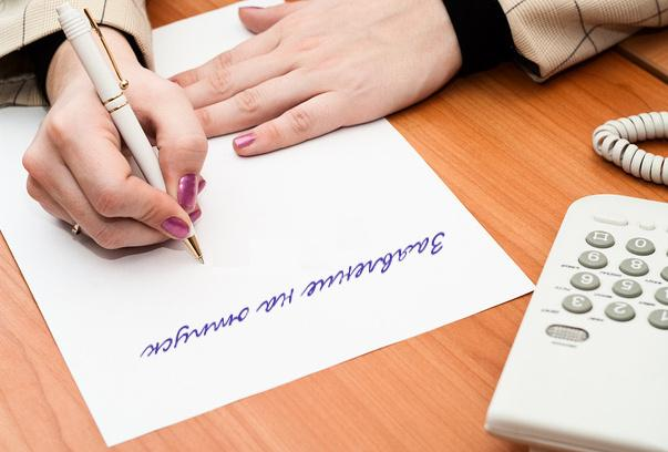 Некоторые категории работающих могут взять отгул на 1 сентября