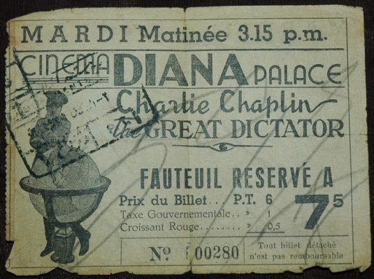 cinema_ticket_diana