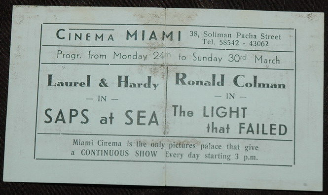 cinema_ticket_miami