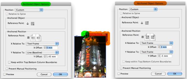 pic8 merged