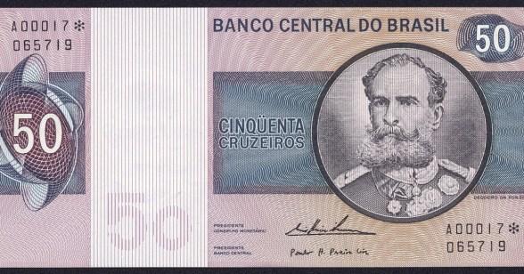 Brazil 50 Cruzeiros banknote 1975 Deodoro da Fonseca