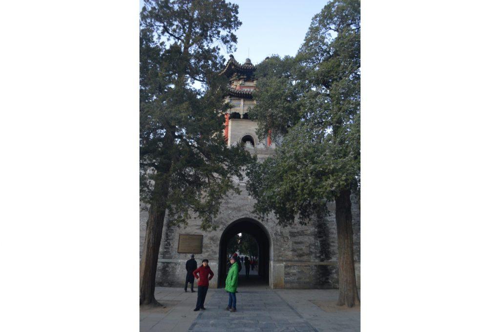 Puerta de Suyunyan