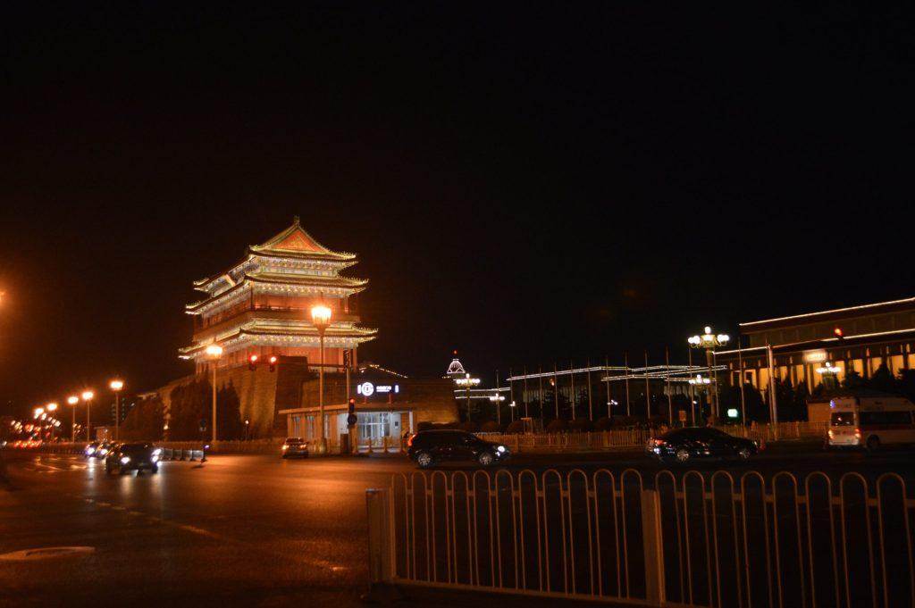 Puerta de Zhengyangmen