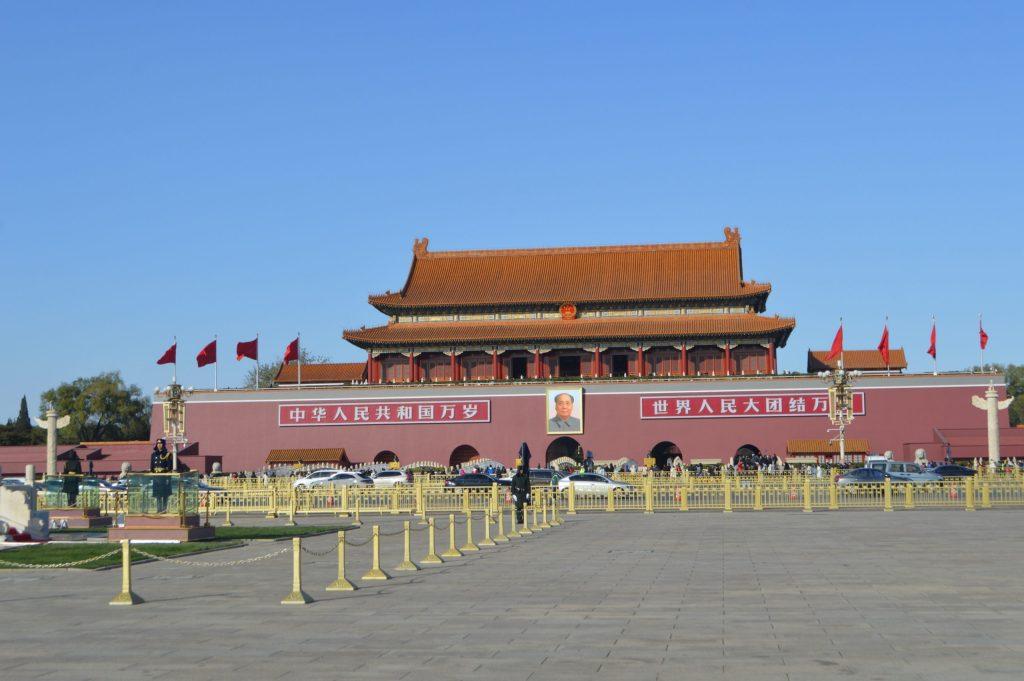 Puerta de la Paz Celestial a la entrada a la Ciudad Prohibida