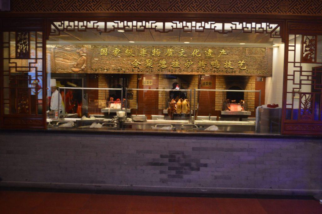 Cocina del restaurante Quanjude
