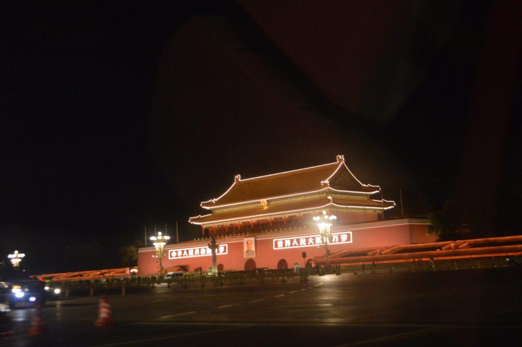 Puerta de la Paz Celestial