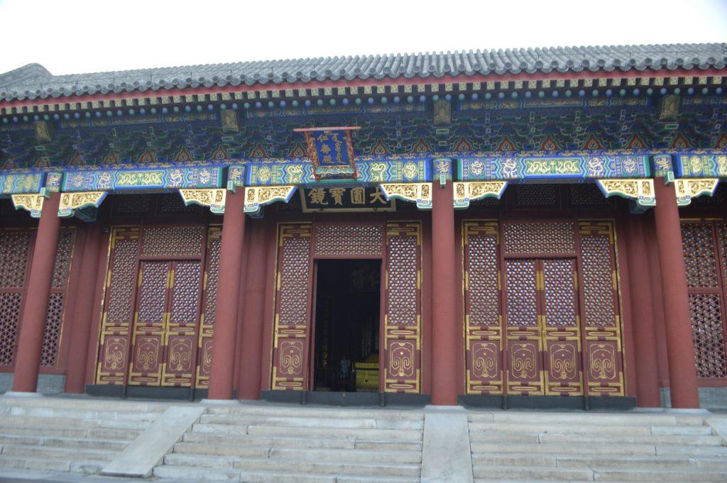 Salón de Benevolencia y la Longevidad
