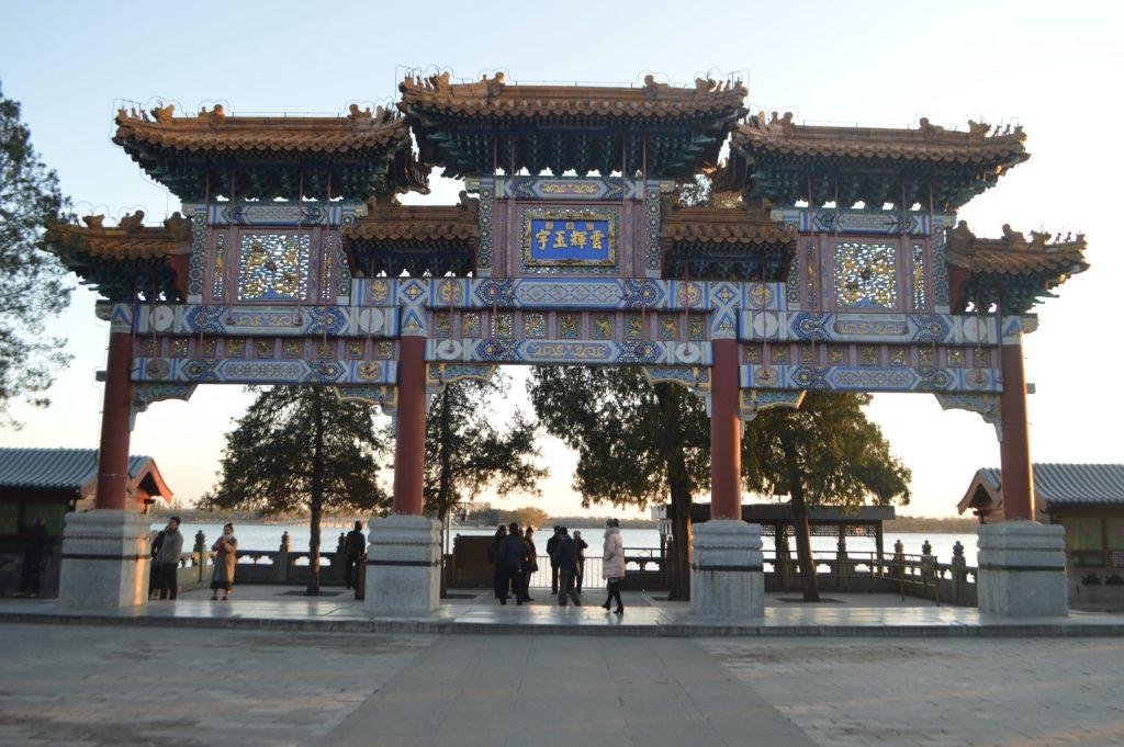 Arco de Yunhui Yuyu
