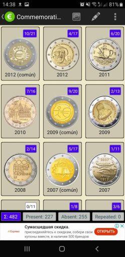 Selector de Conmemorativas por Año en EURik