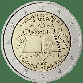 Moneda Conmemorativa de 2 Euros de Grecia 2007 - Conmemorativa Común por el 50 Aniversario del Tratado de Roma