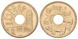 25 pesetas 1995 sin y