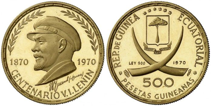 500 Pesetas Lenin Guinea Ecuatorial 1970