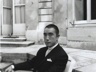 La última obra de Yukio Mishima
